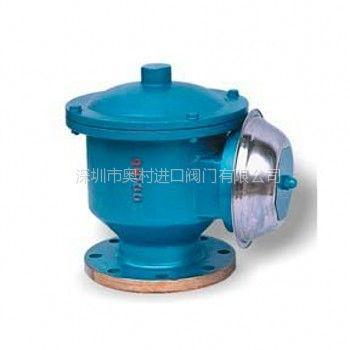供应深圳阀门-ZFQ-1防爆阻火呼吸阀