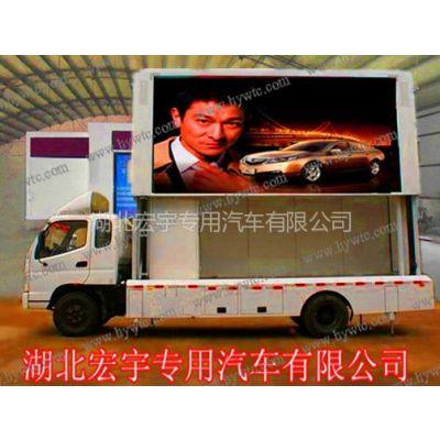 供应河北超大屏幕LED广告车价格流动户外LED广告车河北报价