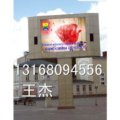 供应贵阳超高清LED大型电子屏厂家,贵州室外全彩P6LED广告大屏幕造价