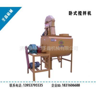 供应中型饲料搅拌机   秸秆燃料颗粒搅拌机3000型搅拌机