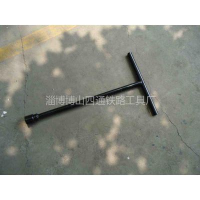 供应原铁道部线路工具定点厂供应优质铁路工具——套筒扳手