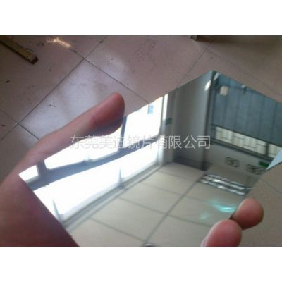 供应装饰盒镜片、塑料镜片、化妆盒镜片