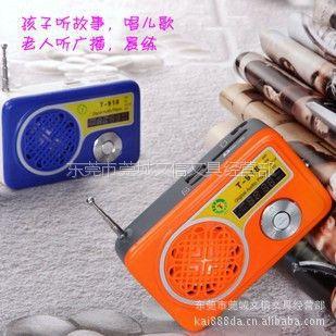供应T206老人音箱 T-918 插U盘 TF FM收音 LED灯 插卡音箱迷你音响