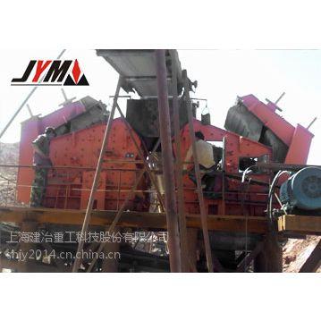 供应石料整形机设备-1315反击破石机