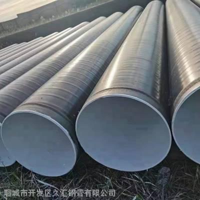 水电厂用螺旋焊管常用规格全 泰州螺旋卷焊钢管厂