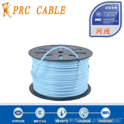 【企业集采】网线批发cat5e 4P24AWG 网络产品 超五类网线 网络线