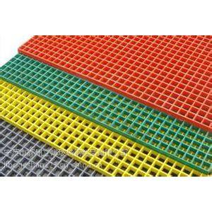 供应宁波立博玻璃钢格栅板厂价销售