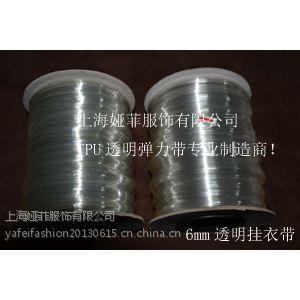 供应4mm5mm6mm透明松紧带,透明肩带,TPU弹力带,硅胶挂衣绳带