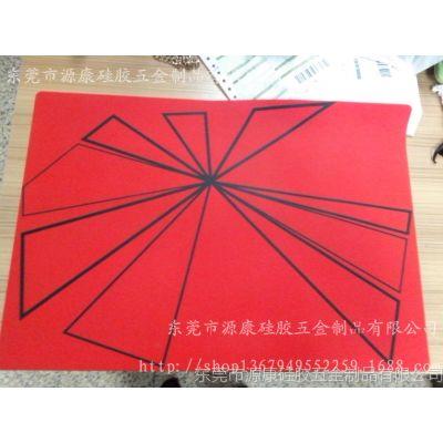 供应硅胶垫大号烤箱揉面餐垫 烘培专用餐垫 出口硅胶垫