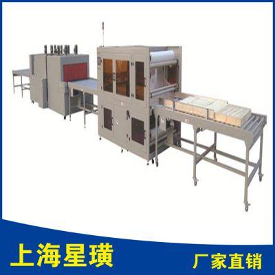 上海星璜定做XH-2500木门包装生产线
