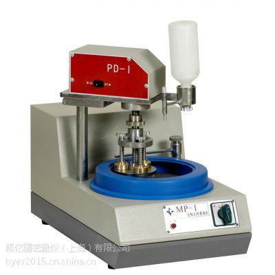 上海金相MP-1单盘双速金相试样磨抛机/带自动磨头/全自动抛光机
