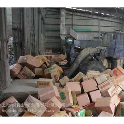 南京过期进口食品焚烧站,南京不合格食品哪里焚烧,上海安全可靠的食品焚烧中心