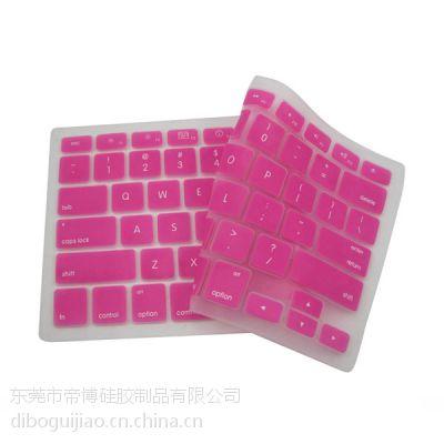 你是否也曾想拥有一个硅胶键盘