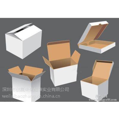 龙华观澜纸箱厂、平湖飞机盒、牛湖彩盒、清湖纸箱批发