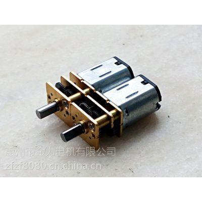 供应费控断路器电机,重合闸电机,微型减速电机