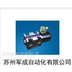 HDX海德信电磁阀HD5-02-2B2 HD5-03-2B2 原装正品