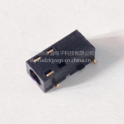 东莞浩盛HS厂家供应耳机插座PJ-327B沉板式