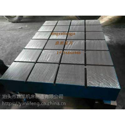 【鼎旭量具】供应2000*1000mm刮研耐磨铸铁平板平台量具,销售电话15716866986