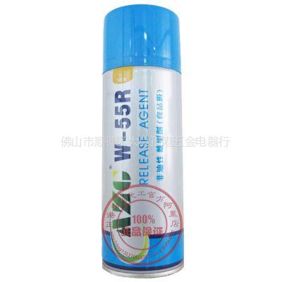 供应正港 AZC牌 非油性离型剂 非油性脱模剂 W-55R