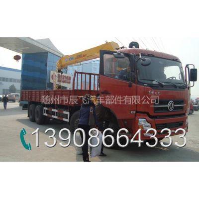 供应东风天龙前四后八16吨随车吊 货箱长8.5米16吨随车吊厂家价格图片