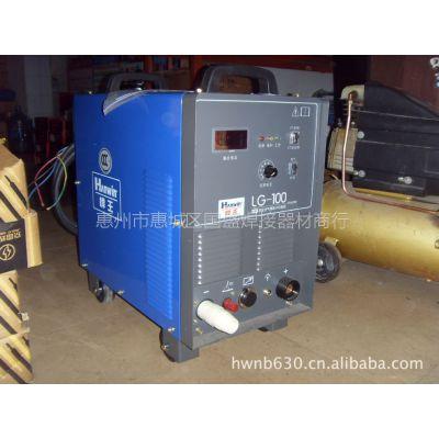 供应焊接设备/空气等离子切割/焊王等离子切割机LG-160