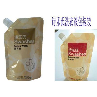 供应婴儿洗衣液包装袋 1KG洗衣液包装袋 特殊洗衣液包装袋