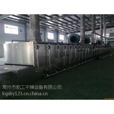 茶叶带式干燥机供应_凯工干燥设备_茶叶带式干燥机效率