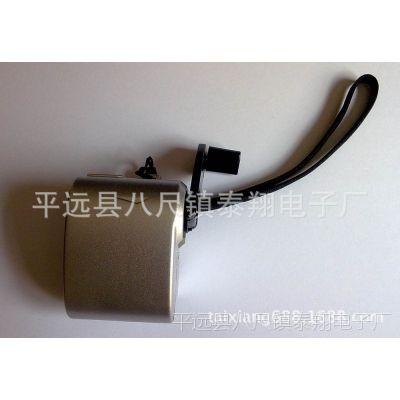 厂家专业生产 小手摇充电器 DC接口手摇充电器 手机应急充电器