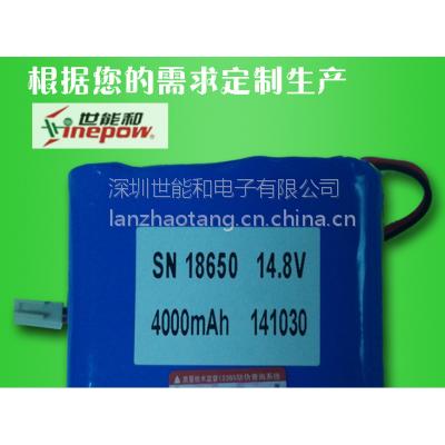 供应足容量持久续航14.8V 4000mAh点钞机锂电池批发订制