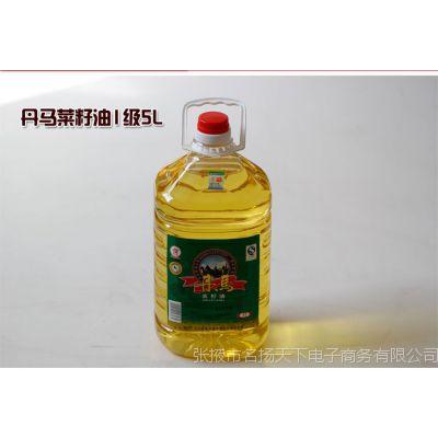 丹马 菜籽油一级5L/桶 当年的菜籽 当年的油 非转基因油菜籽
