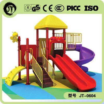 幼儿园滑梯 大型组合滑梯 塑料滑梯 游乐设备施小区公园组合滑梯
