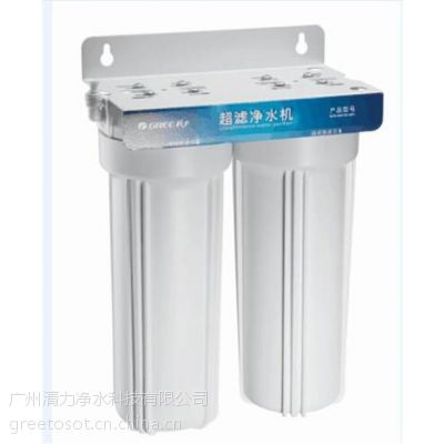 直饮水消毒|聊城直饮水|格力直饮水(在线咨询)