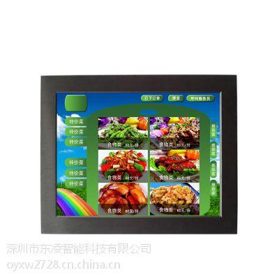 东凌厂家直销15寸WindowsXP工业平板电脑性价比巨划算
