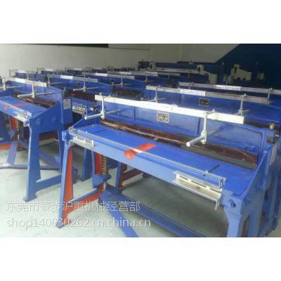 上海脚踏剪板机Q11-1X1300