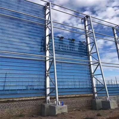 旺来防风抑尘网单价 圆孔铁网 冲孔网国家标准