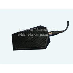 供应Realsd睿声拾音器LU902指向型金属界面式