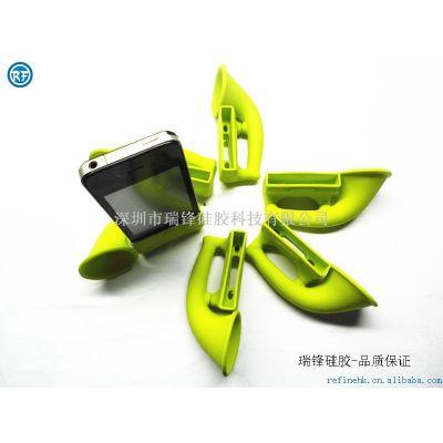供应苹果硅胶扬声器喇叭,硅胶手机保护套,手机硅胶扩音器,耐脏硅胶扬声器