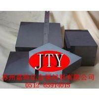 供应YXM1高速钢 YXM1高速钢适用于温间锻造模,切边模