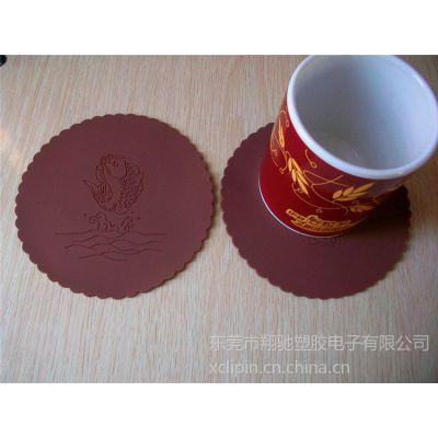 供应厂家直销纯色软胶杯垫 pvc杯垫 生活日用餐具垫 硅胶杯垫来图定做