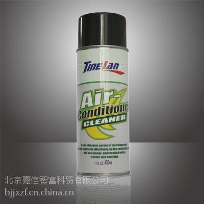 供应擎朗(TINELAN)空调免拆清洗剂,汽车空调杀菌清洗剂