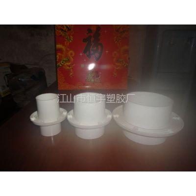 恒宇长期供应各类PVC管件 50 75 110 预埋套管/防水套管