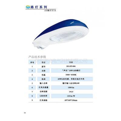供应山东潍坊|德州|岢岚县- , 太阳能路灯36W太阳能路灯价格