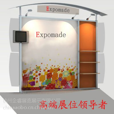 供应标准展位布展/标准展位设计/便携展台/移动展架——杭州企睿展示