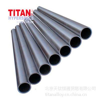 定制供应ASTM B338钛管,换热器钛管