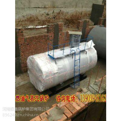 供应甲醇取暖锅炉3000平米取暖锅炉4000平米甲醇取暖锅炉5000平米甲醇取暖锅炉