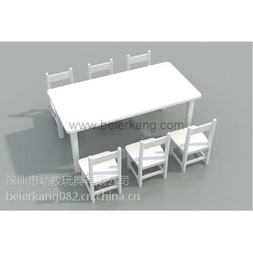贝尔康 白色烤漆木桌 幼儿课桌 学习桌