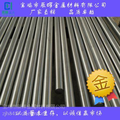 厂家生产TA1/TA2/TC4钛棒/钛合金棒/钛锻件/钛法兰