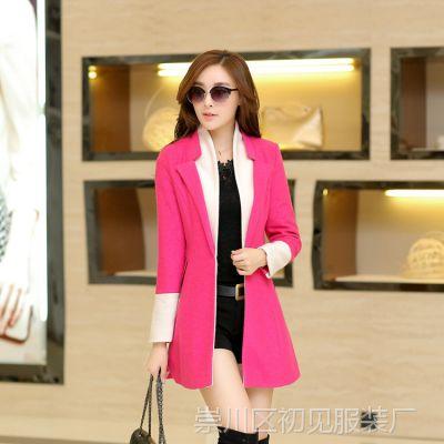 秋冬新品韩版撞色呢子大衣修身中长款镶色双层领毛呢外套风衣女