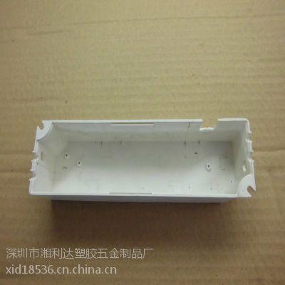 东莞塑胶模加工 注塑加工 注塑模具加工 塑胶制品注塑