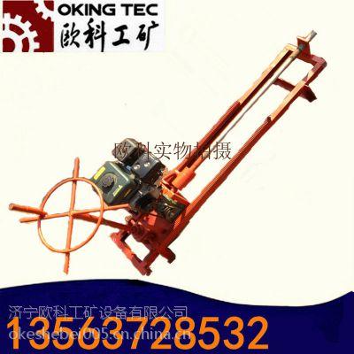 欧科小型全自动钻井机 汽油动力水井钻机